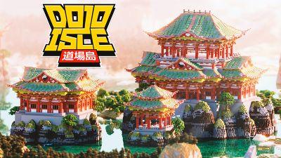 Dojo Isle on the Minecraft Marketplace by Odyssey Builds