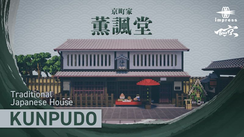 Traditional Japanese House on the Minecraft Marketplace by Impress